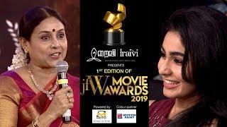Saranya Ponvannan Talks about her Daughters at JFW Movie Awards 2019
