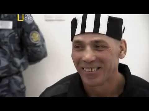 Самая Зверская Тюрьма В России!!! Как уничтожить зека.