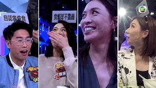娛樂大家|Cheat Chat 2.0 VIII|薛家燕|陸浩明|蔡潔