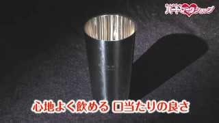 研磨マイスター ステンレスタンブラー 400ml KM-003 心地よく飲める口...