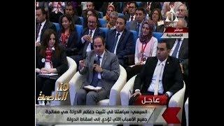 هنا العاصمة   السيسي : التاريخ سيكتب ما فعله الجيش المصري من اجل تثبيت الدولة المصرية