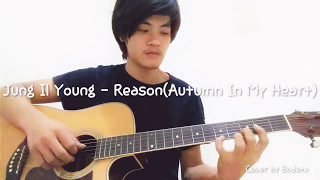 [Jung Il-Young] Reason Ost. Autumn In My heart - Bodeta Fingerstyle guitar