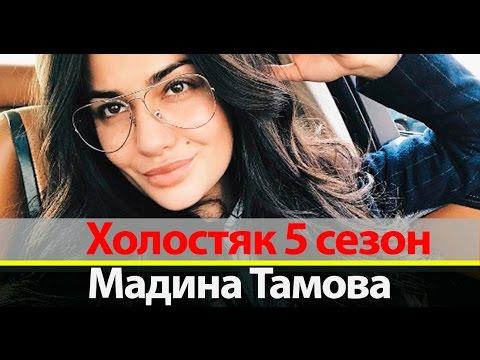 Кто победит в шоу Холостяк 5 на ТНТ с Ильей Глинниковым