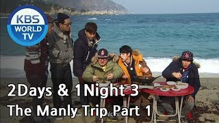 2 Days and 1 Night - Season 3 : The Manly Trip Part 1 (2014.02.16)