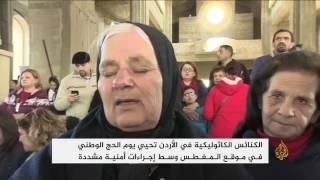الكنائس الكاثوليكية بالأردن تحيي يوم الحج الوطني