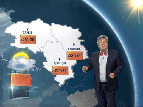 Прогноз погоды на 12 июня
