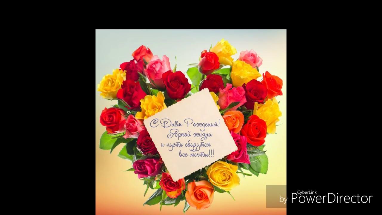 Поздравления ко дню рождения любимой учительнице