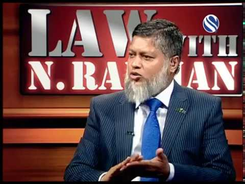 21 October 2017, Law with N Rahman, Part 3