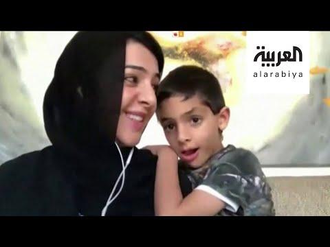 صباح العربية | ابن الوزيرة ريم الهاشمي يفاجئها في المباشر  - نشر قبل 3 ساعة
