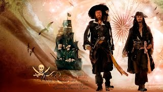 Пираты Карибского моря  Мертвецы не рассказывают сказки 2017  дублированный трейлер HD