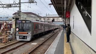 Osaka Metro堺筋線・阪急京都線 相互直通運転50周年記念列車 (B号線→C号線ホーム移動)