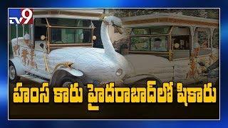 Rare andamp; super Hamsa car in Hyderabad