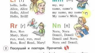 Английский язык 2 класс. Комарова. ГДЗ. Учебник стр. 6