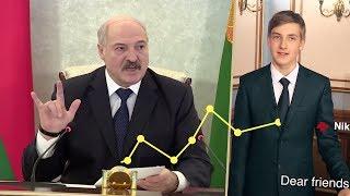 Коля Лукашенко стал политиком / ВЫБОРЫ в Беларуси. НУ И НОВОСТИ!