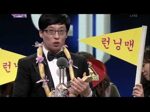 "2011 SBS Entertainment Awards Yoo Jae Suk Wins ""Grand Award"" 대상 (ENG SUB)"