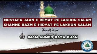 """Full Tazmeen """"Mustafa Jaan E Rehmat Pe Lakhon Salam"""""""