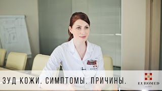 видео Сухость и зуд кожи — народное лечение