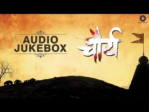 Chaurya Full Album - Jukebox | Mayuresh Kelkar | Aadarsha Shinde, Ganesh Chandanshive