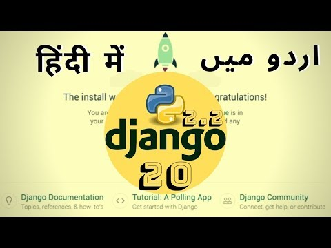 Part 20 Django 2 Tutorial Series in اردو / हिंदी: Customize Django ModelForm using Meta Class Option thumbnail