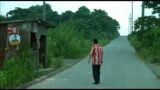 L'estate di Kikujiro (Takeshi Kitano) - Fermata dell'autobus