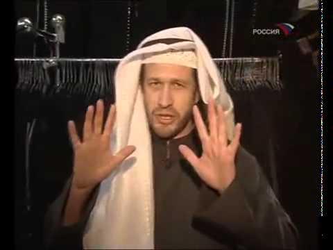знакомства кувейт