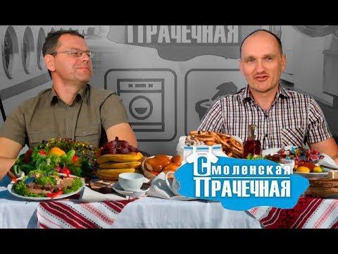 """18+ Губернаторская диета, ложь """"России"""" и песок из смоленских чиновников"""