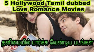 Download lagu 5 Hollywood Tamil dubbed Love Romance Movies You Should Watch Lonely MP3