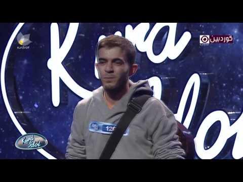 Kurd Idol - Horîn Salah /هۆرین سەڵاح