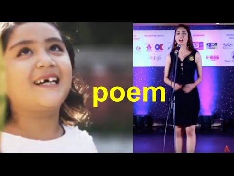 Shrinkhala Poem - Spoken Word Poetry Of Miss Nepal Talent 2018, Shrinkhala Khatiwada For Miss World