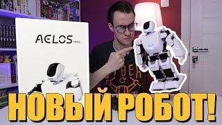 робот AELOS 1 PRO - Обзор программируемого робота
