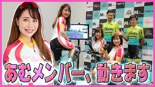 e-sportsBIKE女子プロチームに加入しました!【ONELAP ANGEL】