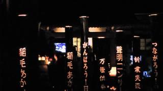 第9回稲毛あかり祭「夜灯」千蔵院プレ夜灯聲明コンサートより 00199