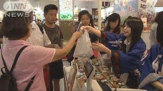 台湾で「駅弁」を紹介するイベントが17日から始まり、日本の駅弁が人気...