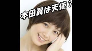 俳優・三浦翔平(27才)が、交際が噂されている女優・本田翼(23才)の...
