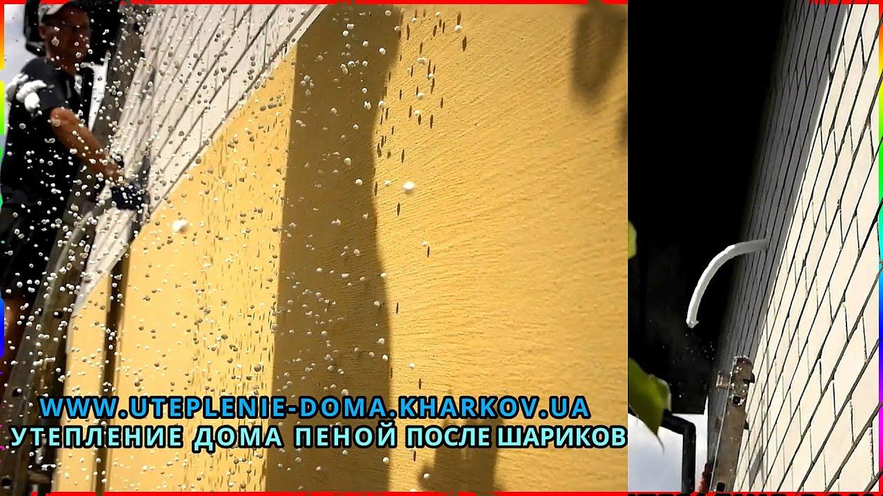 Карташовка Белгородская область Проховский район - YouTube
