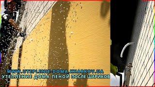 задувка пеной после утепления пенопластовой крошкой(, 2016-07-07T19:02:22.000Z)