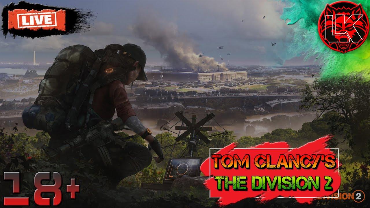 Tom Clancy's The Division 2 №52 (MSI GT63/PC). Набираю людей в клан)