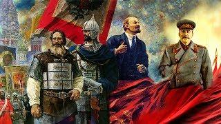 Пякин В. В.  Вопрос по большевизму, процессам приведшим к 1917 и 'русской смуте' 1612 г.