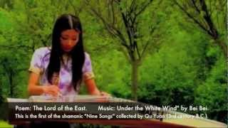 """Qu Yuan - The Lord of the East accompanied by """"Under The White Wind"""" on zither (gu zheng) by Bei Bei"""