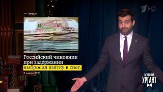 О взятке на снегу, туркменском президенте-диджее и устаревших
