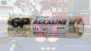 видео Батарейка 12V 27A GP