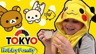 CANDY TOY HAUL! Tokyo Japanese Store Shopping Pikachu + Hello Kitty HobbyFamilyTV