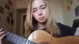 БИ-2 - Компромисс/ Bi-2 - Compromise (acoustic cover)