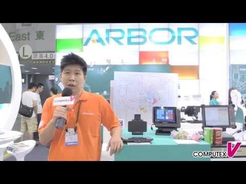 "【2016 COMPUTEX TAIPEI】ARBOR Technology - Gladius G0830 8"" Mobile & Desktop POS"