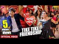 Tike Tike Friendship | Official Video | Tu Mo Love Story-2 | Swaraj,Bhoomika | Tarang Music