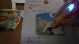 2013年10月に東京書籍株式会社が出版から発売されたディズニー・イング...