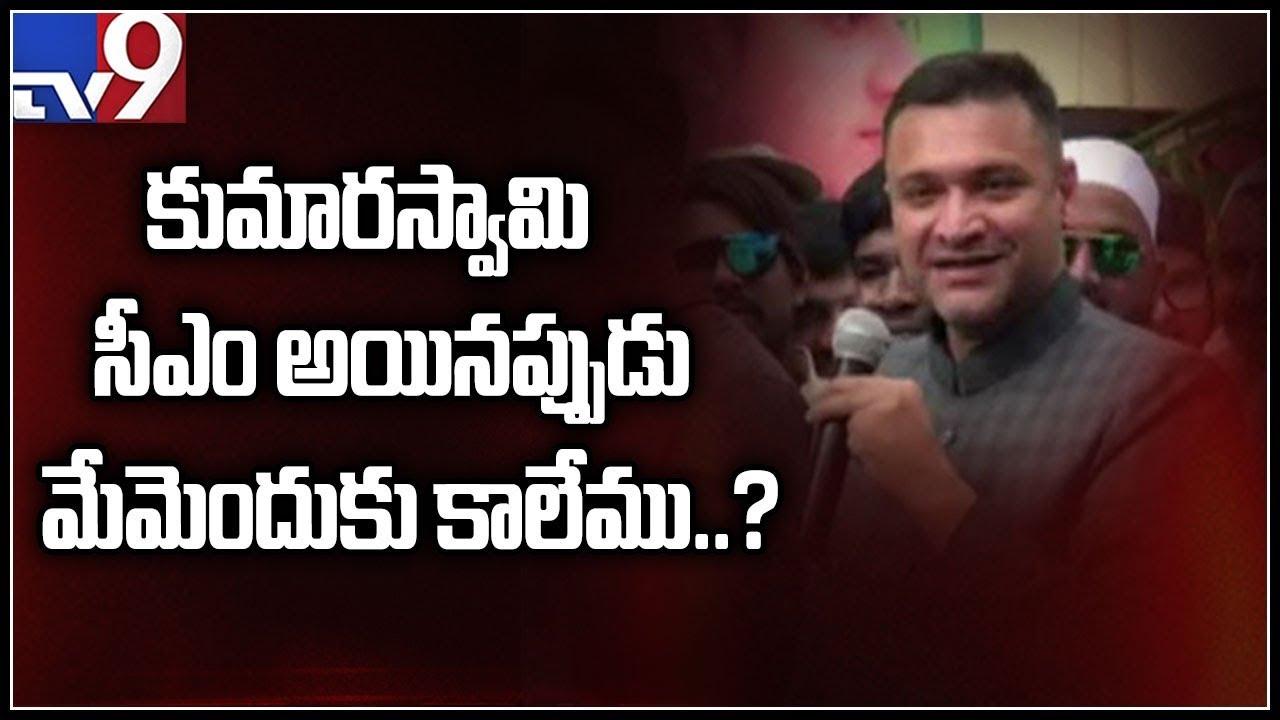 telangana-news-early-poll-news-mim-party-akbaruddi