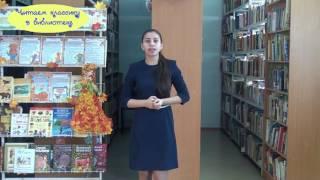 видео Краткое содержание Адам и Ева Казаков Ю.  . Лучшие краткие содержания