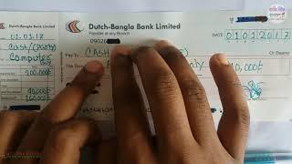How to write a cheque? (চেক কিভাবে লিখতে হয়?)