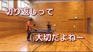 切り替えし多球練! table tennis practice!